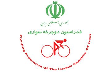 فدراسیون دوچرخهسواری ایران بر بام آسیا ایستاد