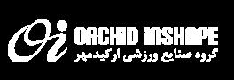 گروه صنایع ورزشی ارکیدمهر