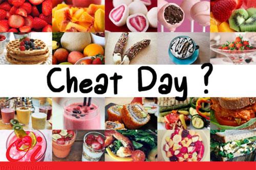 تقلب در رژیم غذایی یا cheat day